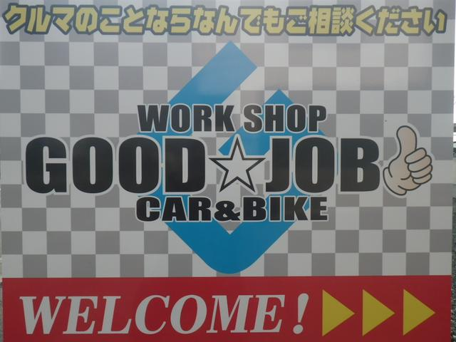 workshop GOOD☆JOB(2枚目)