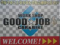workshop GOOD☆JOB