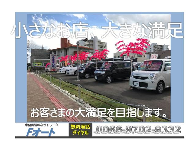 写真:沖縄 中頭郡中城村Fオート 店舗詳細