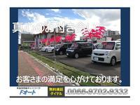 沖縄県中頭郡中城村の中古車販売店のキャンペーン値引き情報ならFオート