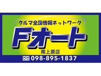 ★下取り3万円保証キャンペーン実施中!★