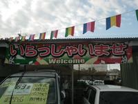 お車のお悩み事にも素早く対応!!