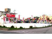 沖縄の中古車販売店 C・S Free