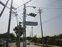 沖縄県消防学校T字路にあります!!!