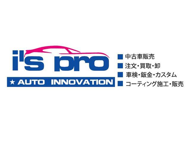沖縄市北インター近くのアイズプロオートと申します!車両販売から修理、カスタムまで幅広く受付ております