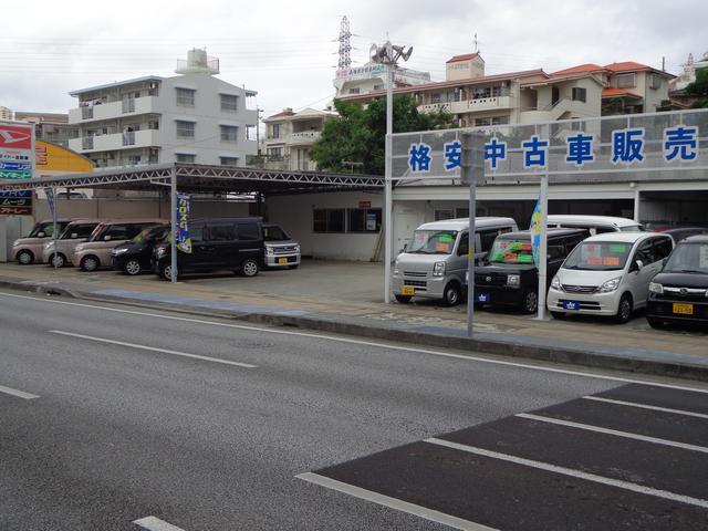 写真:沖縄 那覇市ダイドー自動車 店舗詳細