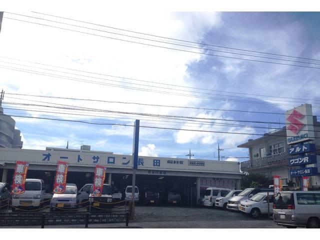 写真:沖縄 宜野湾市(有)オートサロン長田 店舗詳細