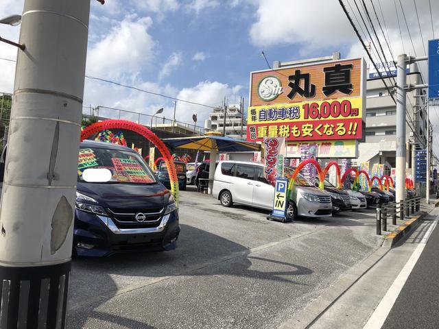 丸真自動車商会(3枚目)