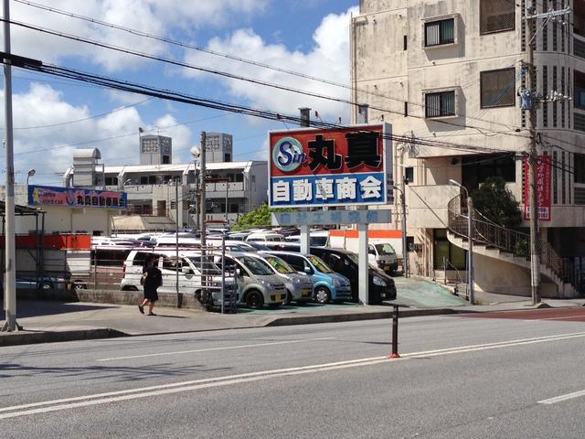 丸真自動車商会(4枚目)