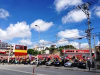 沖縄の中古車販売店 丸真自動車商会