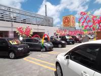 サンエー西原シティにて大中古車フェア開催