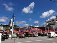 宜野湾中古車街道にございます!マクドナルド宜野湾店様の隣と道向いにございます!