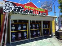 沖縄の中古車販売店ならホイールガレージ