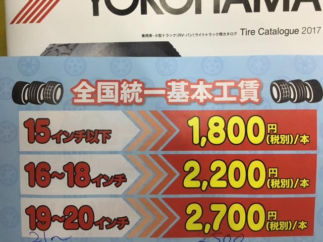 C&YSPORTS沖縄(6枚目)