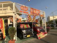 普通車〜軽自動車まで、高年式車を中心に展示・販売をしております。