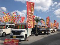 沖縄市知花の本店の車両もご紹介できます!