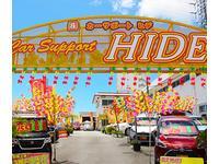 沖縄市知花の本店と東のextend(支店)にて皆様のカーライフをサポートします!