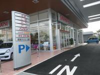 名護ネオパーク入口が目印!!ダイハツU-Car名護店堂々とオープンしました♪