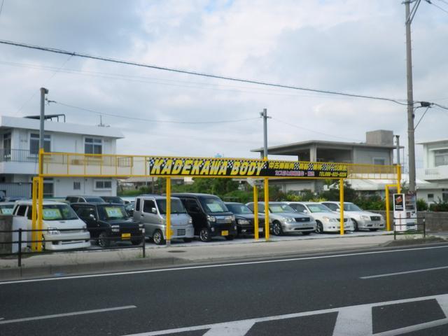 KADEKAWA BODY(カデカワ ボディー)
