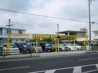 沖縄の中古車販売店ならKADEKAWA BODY(カデカワ ボディー)