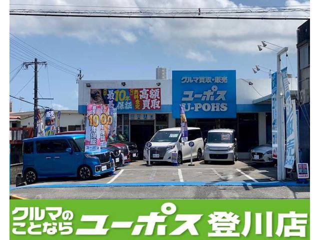 写真:沖縄 沖縄市ユーポス 登川店 店舗詳細