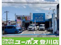 軽自動車を中心に買取車両を展示販売。無料出張査定、北から南沖縄本島どこでもお伺いします!!