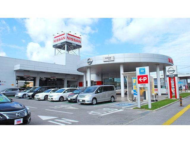 琉球日産自動車(株) 豊崎店