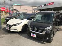 琉球日産自動車(株) 豊崎店のキャンペーン
