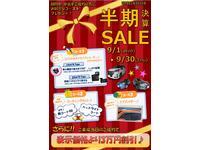 琉球日産自動車半期決算フェア