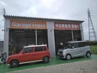 沖縄の中古車販売店 Garage repco