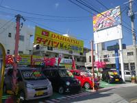 沖縄の中古車販売店 オートショップSTART