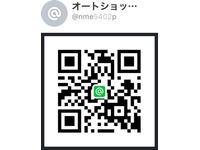 LINEからもお問い合わせできます!ID→@nme5402p