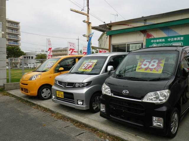 写真:沖縄 沖縄市ゆいCars4丁目店 店舗詳細