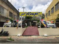 沖縄の中古車販売店ならオートケンプス コザ店
