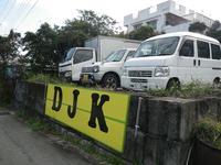 沖縄県国頭郡金武町の中古車販売店のキャンペーン値引き情報ならDJK