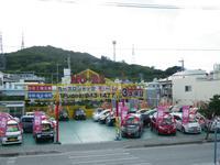 沖縄の中古車販売店 カープロショップモーレ