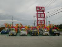 ガソリンスタンドと一体型となっています。安いガソリンに車も販売したいます☆