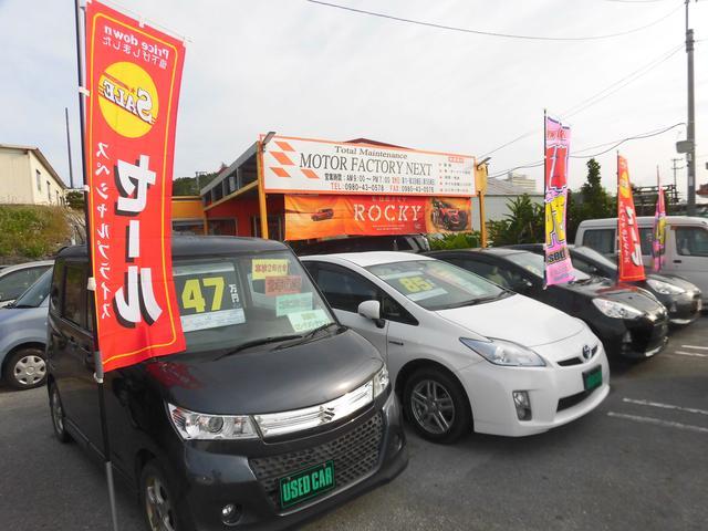 写真:沖縄 名護市MOTOR FACTORY NEXT 店舗詳細