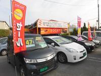 沖縄の中古車販売店 MOTOR FACTORY NEXT