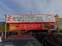 中古車販売以外にもオートバイの販売・修理もやっっております♪