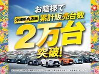 店長の石川です。お客様の期待に応えれるよう精一杯努力致します。