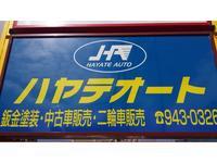 宜野湾市大山へ移転しました!鈑金塗装、中古車販売,お車の注文販売も承ります!ご来店お待ちしています!