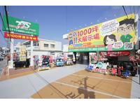 沖縄の中古車販売店 TAX宜野湾 タワタ自動車