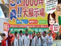 沖縄の中古車販売店 (有)タワタ自動車 とよみステージ