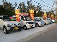 沖縄県国頭郡金武町の中古車販売店のキャンペーン値引き情報なら朝日自動車