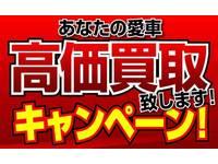 沖縄県の中古車なら朝日自動車のキャンペーン
