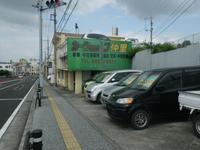 普天間高校から宜野湾市役所向け700m左手。