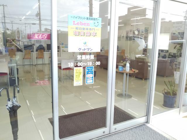 グッドマン(6枚目)
