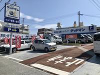 沖縄の中古車販売店 グッドマン