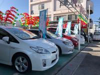 ハッピー自動車2号店ではハイブリッド車を中心に展示・販売をしております!